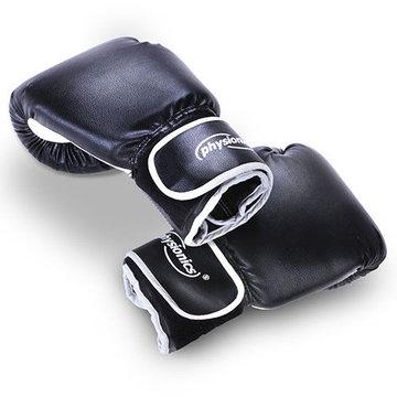 Bokshandschoenen, 14 oz, gevechtssporthandschoenen, sporthandschoenen, gevechtshandschoenen